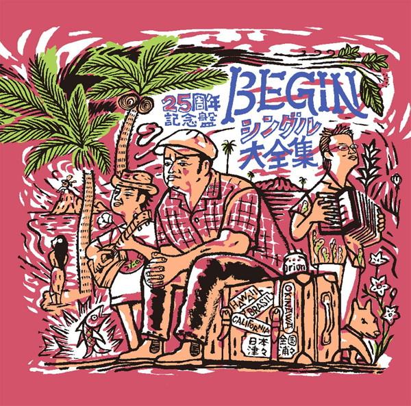 BEGIN/BEGINシングル大全集 25周年記念盤