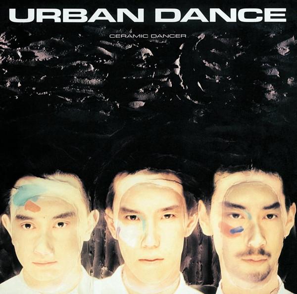 URBAN DANCE/セラミック・ダンサー/2 1/2