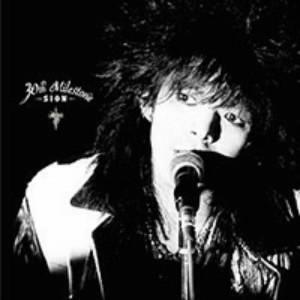 SION/30th milestone(30周年記念限定盤)(DVD付)