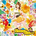 【クリックでお店のこの商品のページへ】中野腐女子シスターズ/Honey Bee(初回盤) 原田まりるVer.