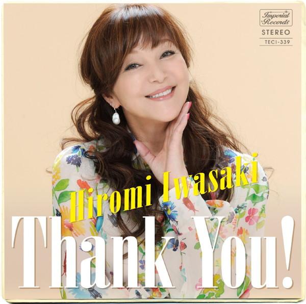 岩崎宏美/Thank You!