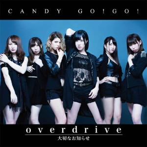 CANDY GO!GO!/OVERDRIVE/大切なお知らせ(通常盤A)