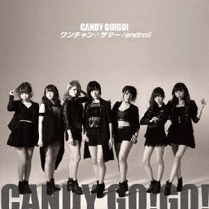 CANDY GO!GO!/ワンチャン☆サマー/endroll(TYPE-B)