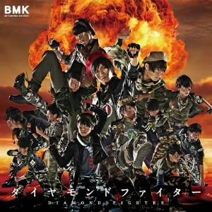 BOYS AND MEN 研究生/ドドンコ Don't worry(パターンC)