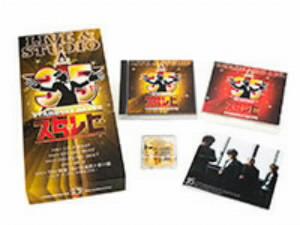 スターダスト・レビュー/35th Anniversary BEST ALBUM スタ☆レビ-LIVE & STUDIO-(初回限定盤)(DVD付)