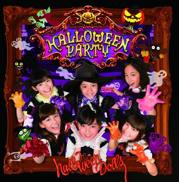 HALLOWEEN DOLLS/HALLOWEEN PARTY(DVD付)