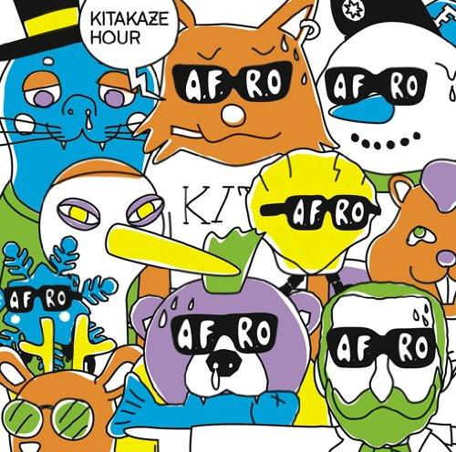 A.F.R.O/北風アワー
