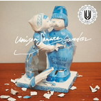 UNISON_SQUARE_GARDEN シュガーソングとビターステップ