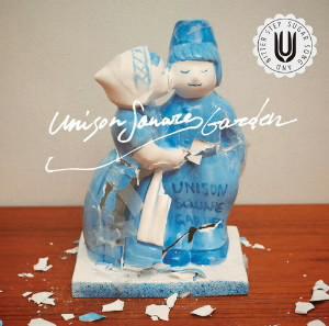 UNISON SQUARE GARDEN/シュガーソングとビターステップ