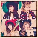 Silent_siren Alarm