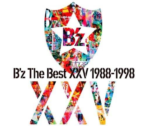 B'z/B'z The Best XXV 1988-1998(初回限定盤)(DVD付)