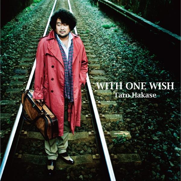 葉加瀬太郎/WITH ONE WISH(初回生産限定盤)(DVD付)