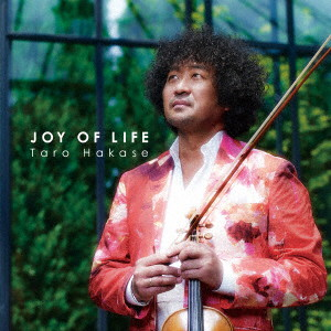 葉加瀬太郎/JOY OF LIFE(初回生産限定盤)
