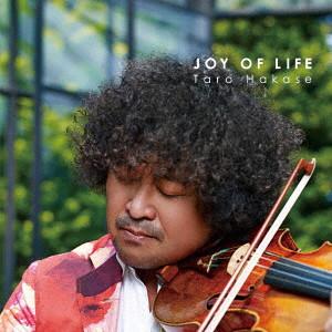 葉加瀬太郎/JOY OF LIFE(通常盤)