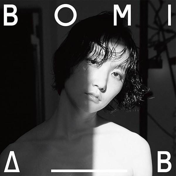 BOMI/A B