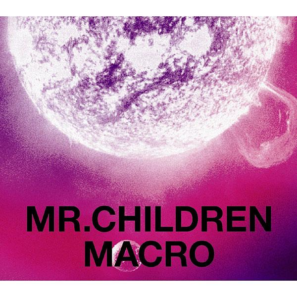 ミスター・チルドレン/Mr.Children 2005-2010