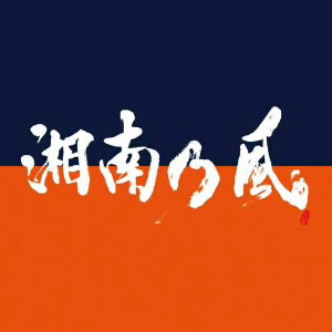 湘南乃風/湘南乃風 〜COME AGAIN〜(初回限定盤)(DVD付)