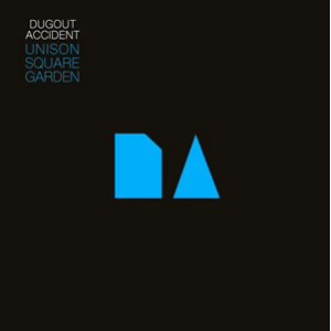 UNISON SQUARE GARDEN/DUGOUT ACCIDENT(通常盤A)(DVD付)