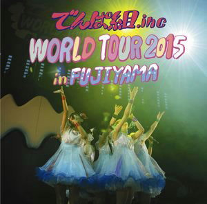 でんぱ組.inc/WORLD TOUR 2015 in FUJIYAMA