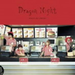 SEKAI_NO_OWARI Dragon_Night
