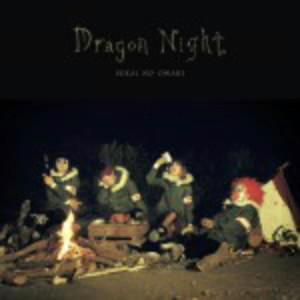 SEKAI NO OWARI/Dragon Night