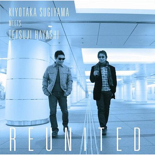 杉山清貴/杉山清貴×林哲司プロデュースアルバム!! KIYOTAKA SUGIYAMA MEETS TETSUJI HAYASHI REUNITED(DVD付)