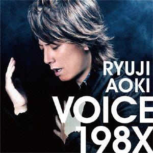 青木隆治/VOICE 198X(初回限定盤)(DVD付)