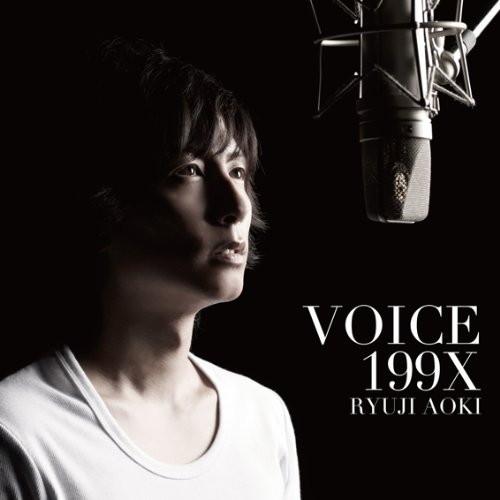 青木隆治/VOICE 199X(通常盤)