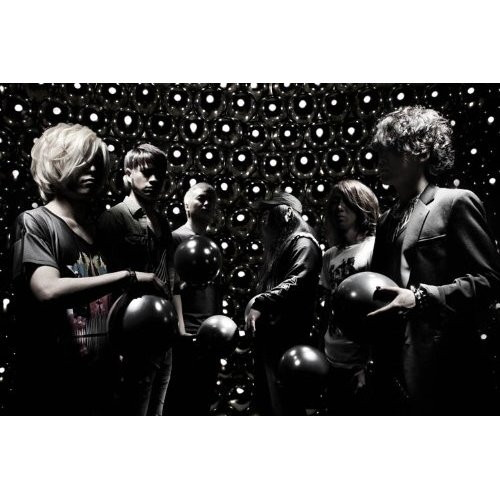 Fear,and Loathing in Las Vegas/All That We Have Now