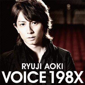 青木隆治/VOICE 198X
