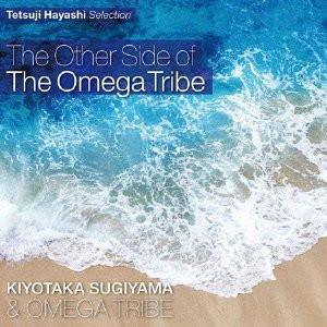 杉山清貴&オメガトライブ/Tetsuji Hayashi Selection 杉山清貴&オメガトライブ「The Other Side of The Omega Tribe」