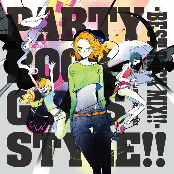 道玄坂下り隊/PARTY ROCK GIRLS STYLE!!-BEST ROCK MIX!!-