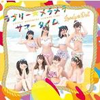 愛乙女★DOLL/ラブリー☆メラメラサマータイム(DVD付)