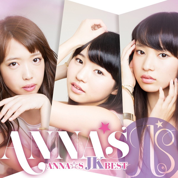 ANNA☆S/ANNA☆S JK BEST