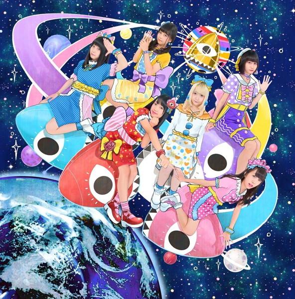 天晴れ!原宿/APPARE! WORLD