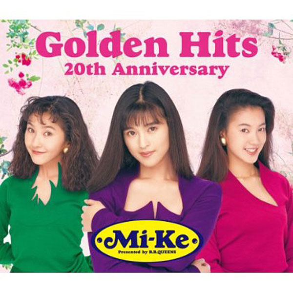 Mi-Ke/Mi-Ke Golden Hits〜20th Anniversary〜(DVD付)