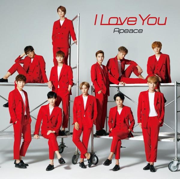 Apeace/I Love You