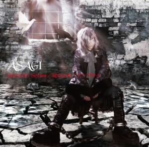 ASAGI/Seventh Sense/屍の王者/アンプサイ(A-TYPE)(初回限定盤)(DVD付)
