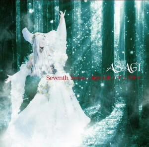 ASAGI/Seventh Sense/屍の王者/アンプサイ(C-TYPE)(初回限定盤)(DVD付)