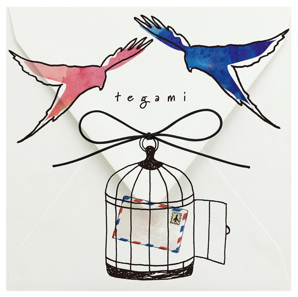 藤田麻衣子/手紙〜愛するあなたへ〜