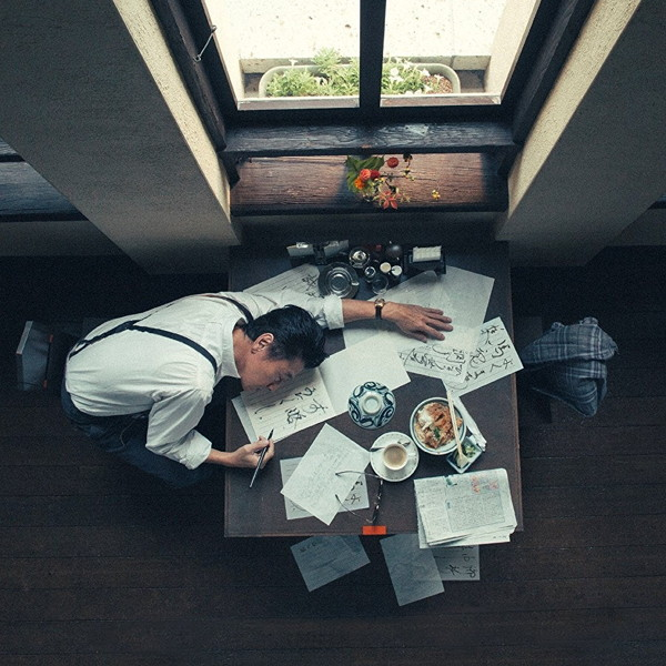 桑田佳祐/君への手紙(通常盤)