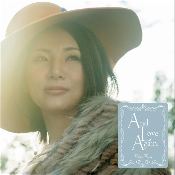 広瀬香美/And.Love.Again.