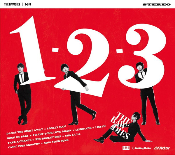 THE BAWDIES/1-2-3(通常盤)