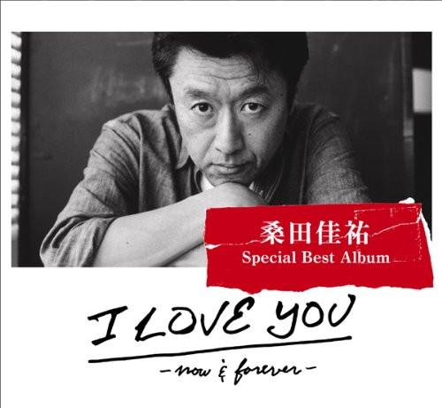 桑田佳祐/I LOVE YOU-now&forever-