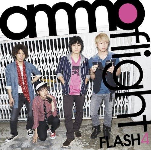 ammoflight/FLASH4