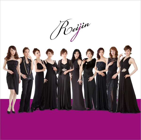 Various(宝塚歌劇団OG)/麗人 REIJIN