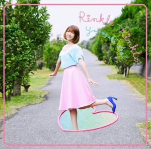 山崎あおい/Rinkle-Rinkle(通常盤)