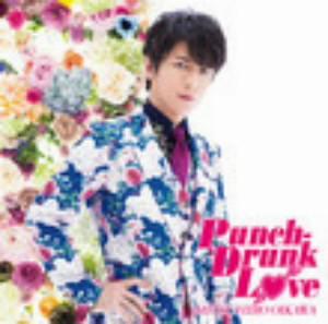 及川光博/Punch-Drunk Love(通常盤)