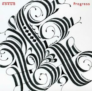 kokua/Progress