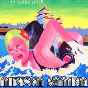 NIPPON SAMBA